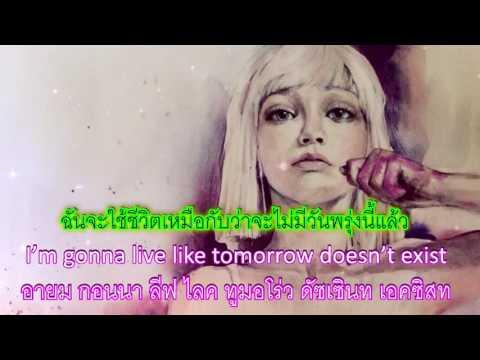Chandelier Sia คำอ่านไทย+แปลไทย