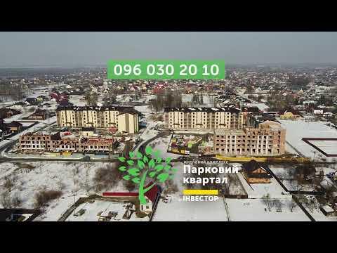ЖК Парковий квартал: хід будівництва, лютий 2021