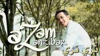 Nari Nari - ناري ناري | Azam Zanzibar