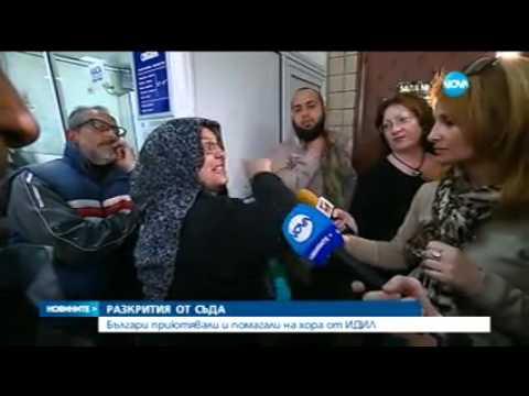 NOVA TV - Жители на Пазарджик са приемали в домовете си хора от терористичната групировка ИДИЛ