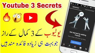 Top 3 Secrets of Youtube Mobile app video tutriol in urdu