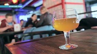 видео Где купить крафтовое пиво
