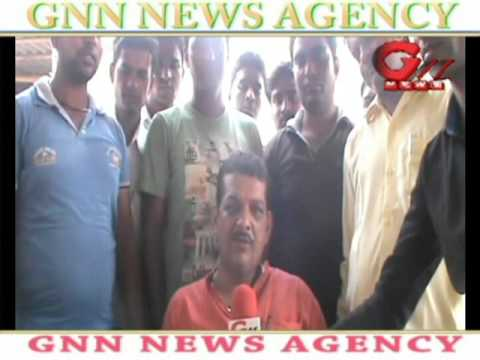 Gnn News Agency:Exclusive Uttar Pardesh