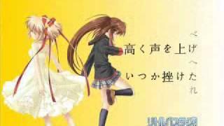 リトルバスターズ!EX  OP -Full-【歌詞付】 thumbnail