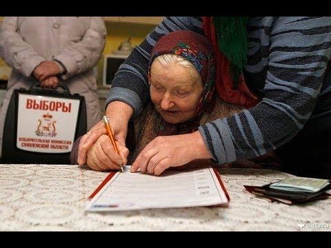 Вброс бюллетеней в Ульяновской области! Единая Россия проигрывает выборы!