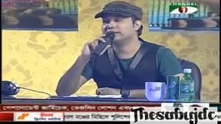 Channel i Shera kontho 2014, Mul Porbo, 19 September 2014,part 3