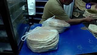 الضريبة: بدء صرف دعم الخبز في 15 من الشهر الحالي  - (12-4-2019)
