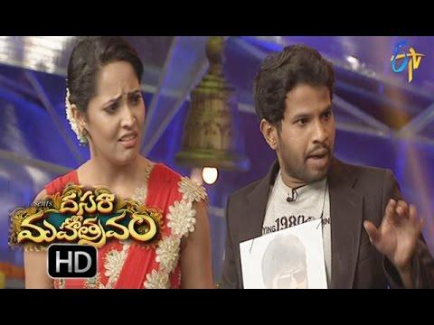 Hyper Aadi Performance | Dasara Mahotsavam  | 11th October 2016 | ETV  Telugu