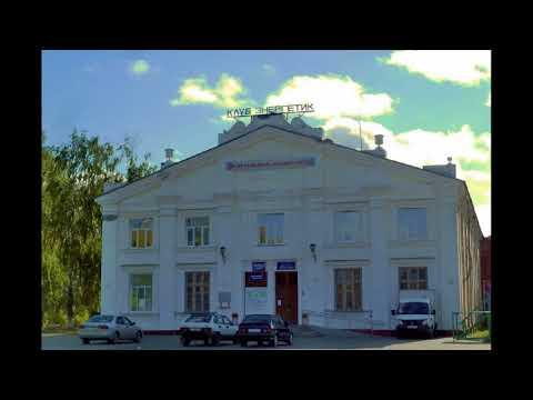 Город Артемовский