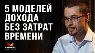 Как зарабатывать больше с Яндекс.Такси