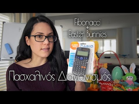 Διαγωνισμός: Fibonacci + Easter Bunnies - The Pi Girl