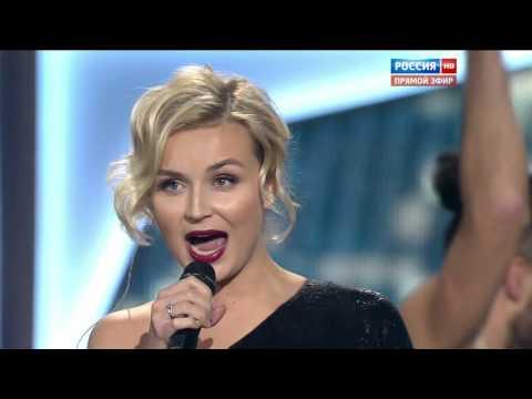 Полина Гагарина - Шагай.4K (Ultra HD)
