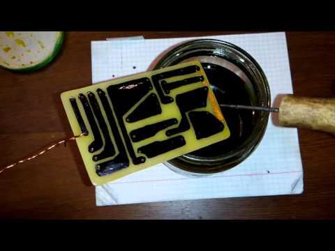 видео: Простой способ изготовления печатных плат часть 2