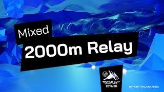 Mixed Team Relay Final A | World Cup Montreal 2019 | #ShortTrackSkating