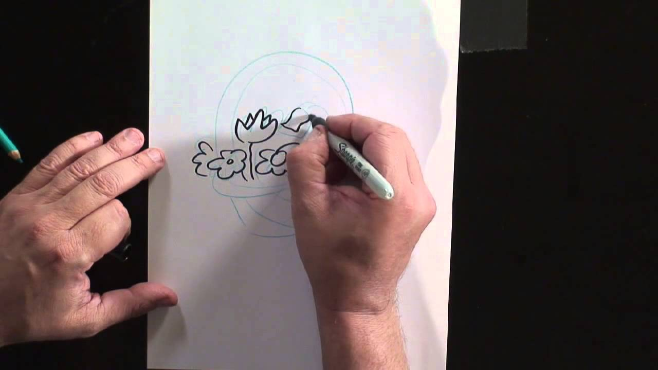 How To Draw A Flower Basket
