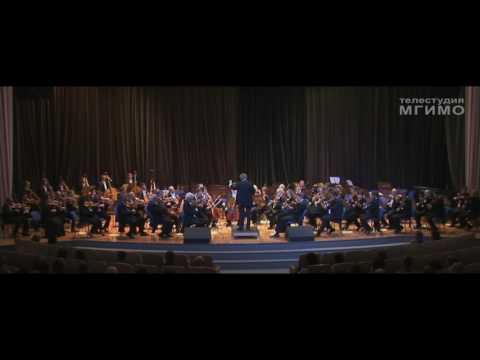 Большой симфонический оркестр им. П.И.Чайковского в МГИМО 6.09.16