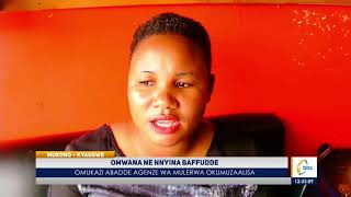 Poliisi eyigga Mulerwa anyonyole ku mirambo egisangiddwa mu maka ge