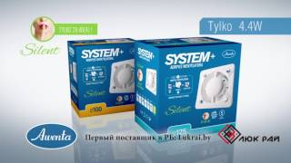 Вентиляторы Awenta - SYSTEM PLUS - Lukrai.by(, 2017-02-09T11:10:20.000Z)