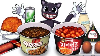 Mukbang Animation convenience store food jajangmyeon tteokbokki set 먹방 애니메이션 편의점 음식을 먹는 카툰캣