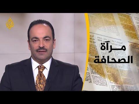 مرآة الصحافة الاولى 16/6/2019  - نشر قبل 30 دقيقة