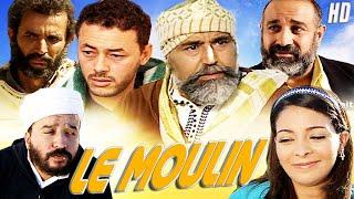 Film Le Moulin HD فيلم مغربي  الطاحونة