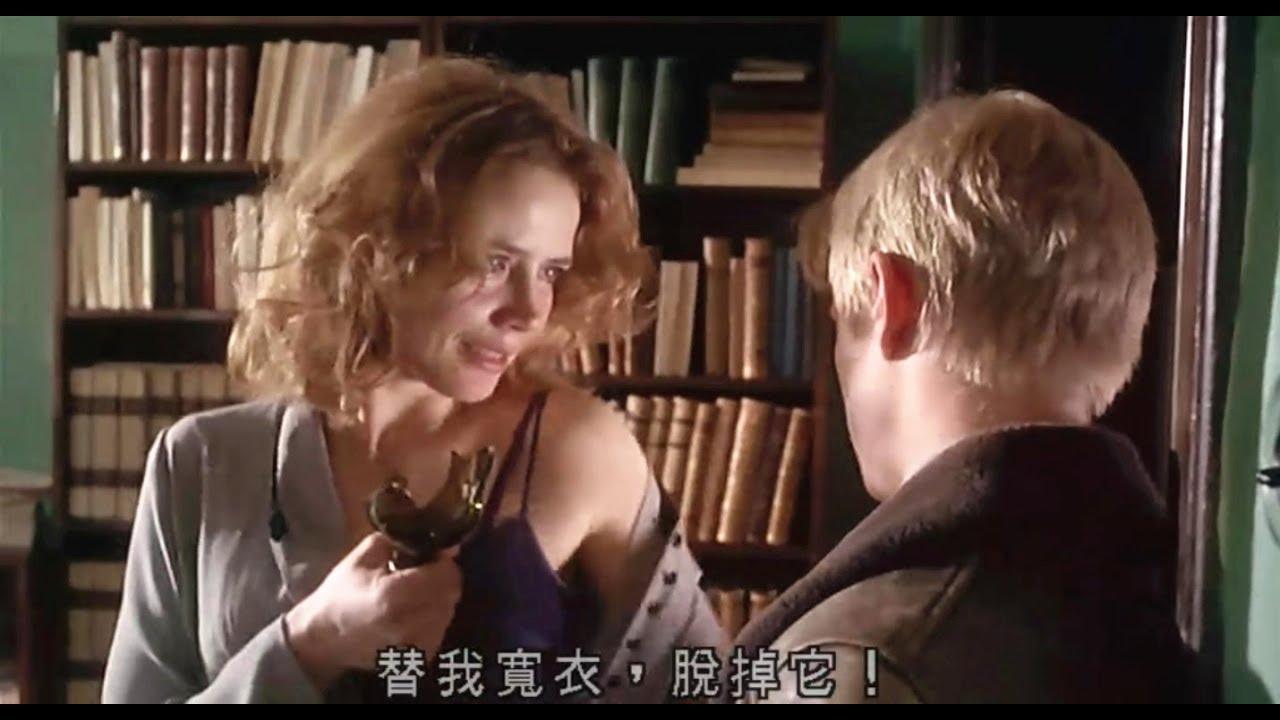 Download 懵懂少年恋上女老师,最后却和她的老公成忘年交