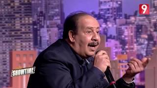 Abdelli Showtime S03 | عبد الوهاب الحناشي - محبوبي