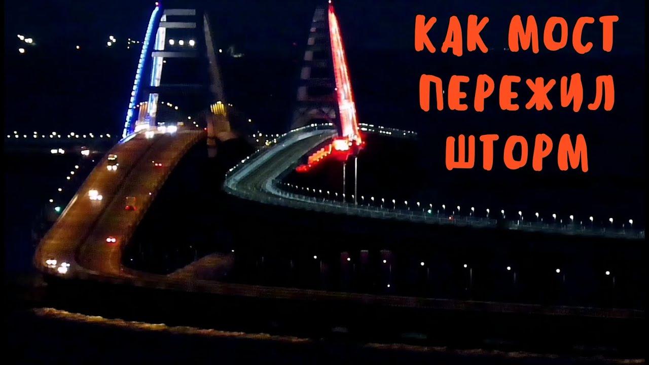 По Крымскому мосту проехали первые 100 поездов