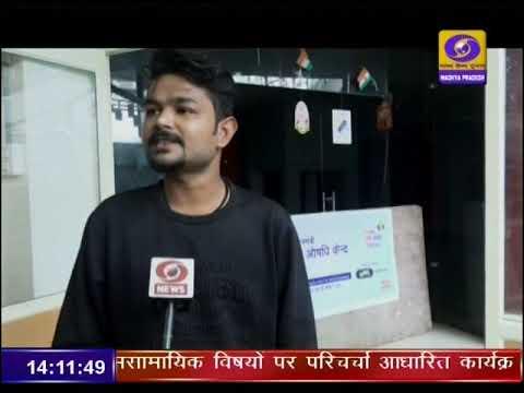 Ground report :Chhatarpur के कल्याण सिंह को मिला जन औषधि योजना का लाभ।
