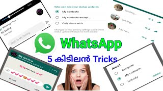 WhatsApp New 5 tips and tricks 2018 malayalam