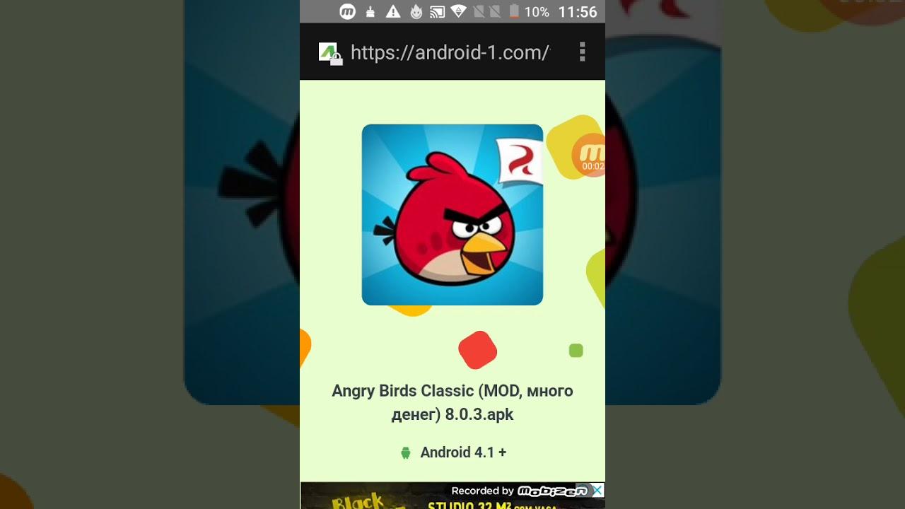 Angry birds hack apk - YouTube