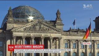 Німеччина не визнаватиме вибори у так званих