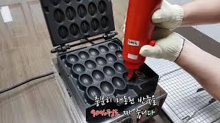 콩빵굽기영상4
