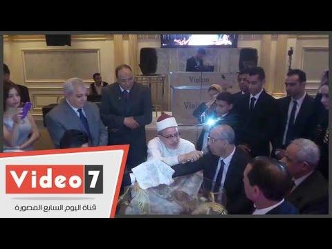 حفل زفاف نجل عادل المأمور حارس الزمالك السابق بحضور نجوم الرياضة  - 00:21-2017 / 4 / 27
