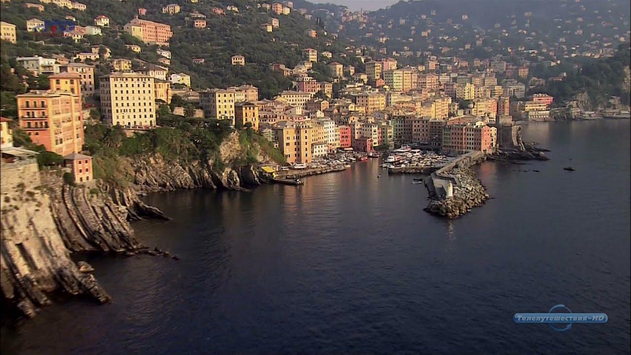 самые красивые уголки планеты северная италия про италию 2002 год италия