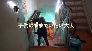 ミニ自主映画「KAZU-KID」主演:吉田一翼/ゲスト出演:今儀佳祐/監督...