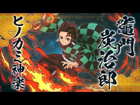 Demon Slayer: Kimetsu no Yaiba - Hinokami Keppuutan - Character Intro #11: Tanjiro Kamado (Hinokami)