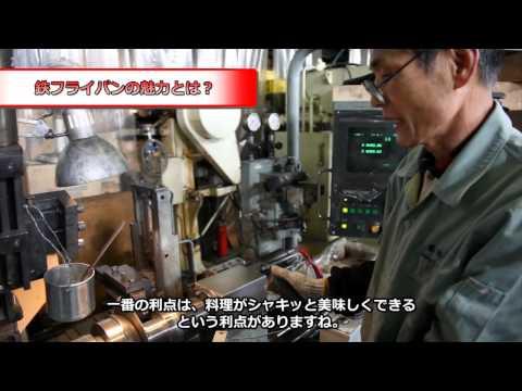 藤田金属 鉄フライパン