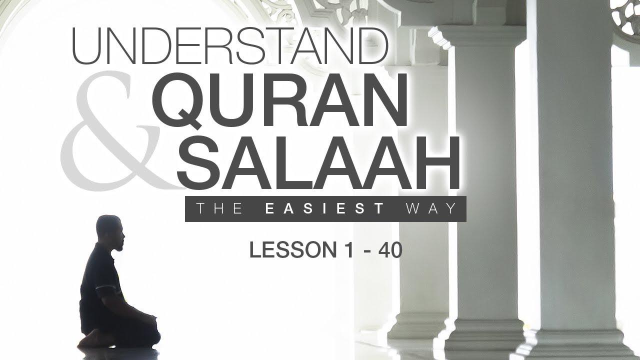 Understand Quran Tamil Pdf