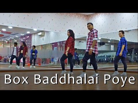 Box Baddhalai Poye | Allu Arjun, Pooja...