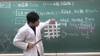 【化学】無機化学⑭(3of5)~ケイ素とその化合物~
