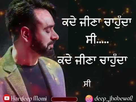 Chete Karda L Babbu Maan L Whatsapp Status Video N