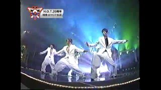 H.O.T 에이치오티  Wolf And Sheep늑대와 양 2th Comeback show TV live  version 19970704 Chinese fans