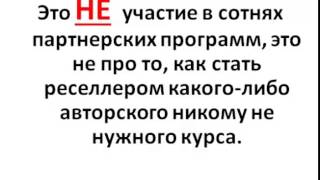 создать сайт бесплатно на русском