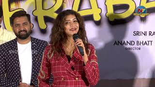 Papa Chalo Hyderabad Song Launch Press Meet | R P Patnaik | Manchu Lakshmi | NTV ENT