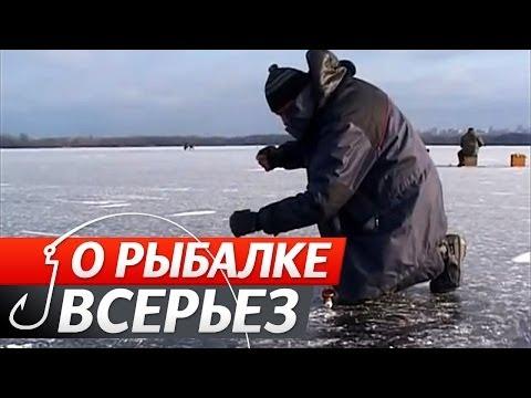 все о зимней рыбалке все о зимней ловле плотвы