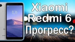 Полный обзор Xiaomi Redmi 6 3/32Gb Global version.