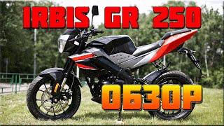 Покупка нового мотоцикла IRBIS GR 250