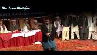 Waheed Achakzai - Pashto New Romantic SonG 2013