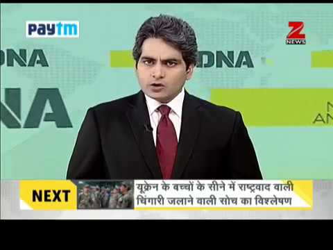 DNA: Non Stop News (August 8, 2017)